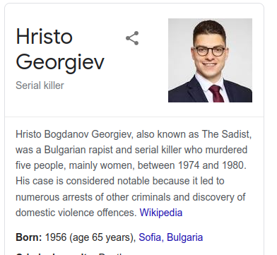 Выдача в Google по запросу Hristo Georgiev